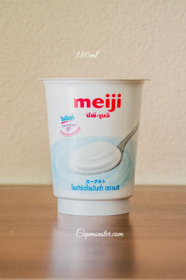 yogurt cup, paper bowl, ice cream cup with spoon cambodia supplier Cambodian Paper cup supplier, palstic cup supplier, CupMonster .jpg